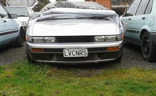 S13 GTR Style Front Grill